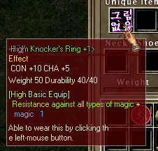 Knockers Ring.PNG
